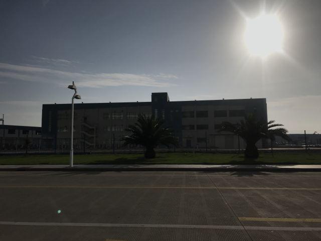 Sanmen Nuclear Power Public Hall