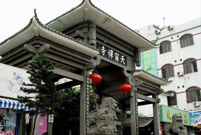 Tianming Temple