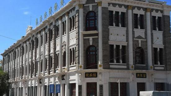 洮南市博物館