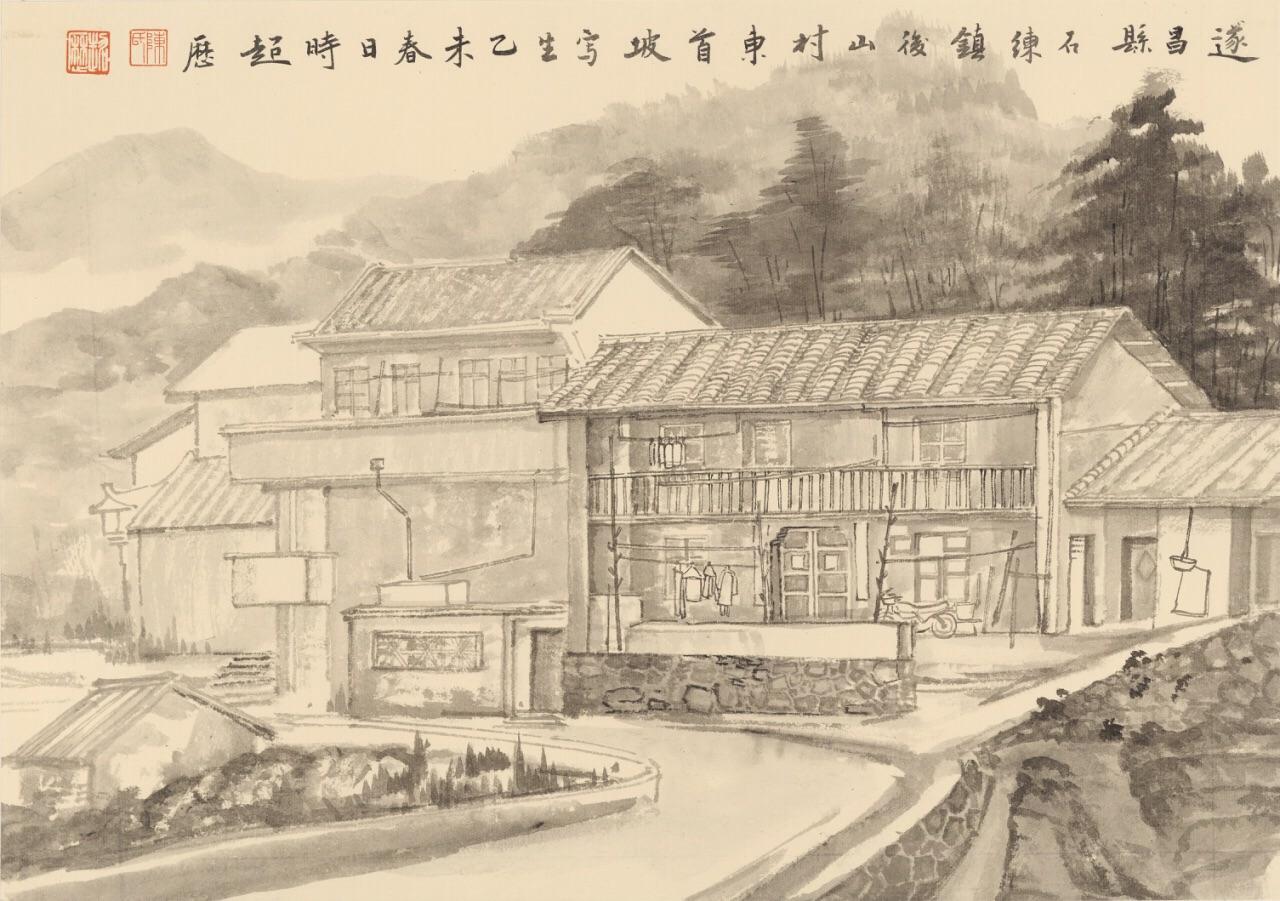 Shilianzhen