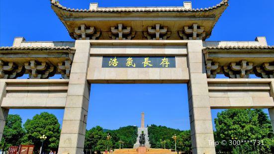 蘇南抗戰勝利紀念碑