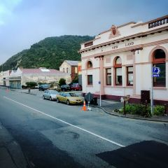 Greymouth i-SITE Visitor Information Centre User Photo
