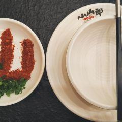 劉一手心火鍋(觀音橋總店)用戶圖片