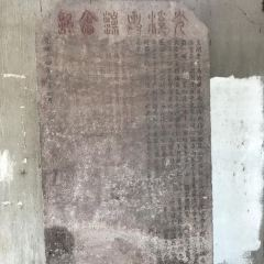 Ningbo Bailiang Bridge User Photo