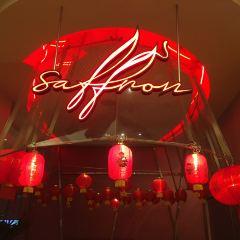 Saffron User Photo