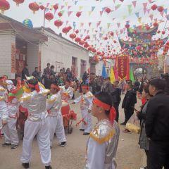 Kushui Town User Photo