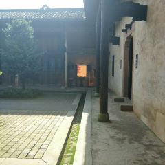 Wang Zhen Former Residence User Photo
