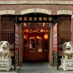 Museum of Chinese Australian History Inc. User Photo
