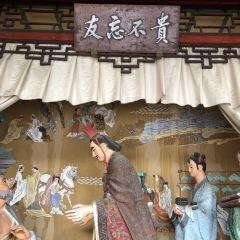 Chongzhou Confucian Temple 여행 사진