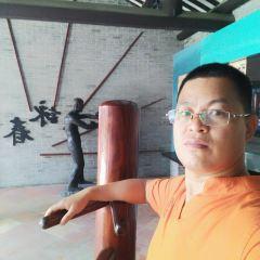 Yewen Memorial Hall User Photo