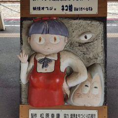 Himeji City Museum of Art User Photo