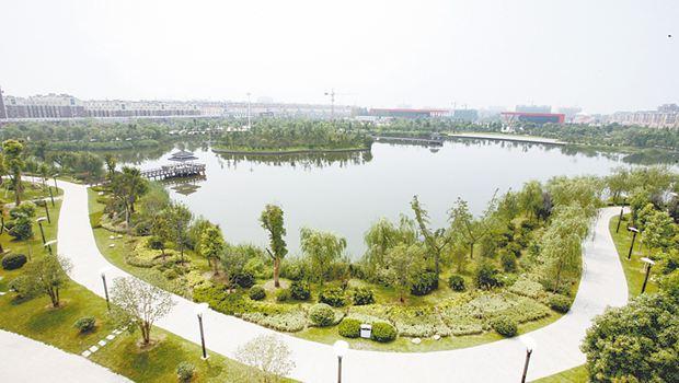 Green Island Chuidiao Center