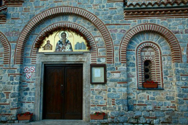 索菲亞大教堂