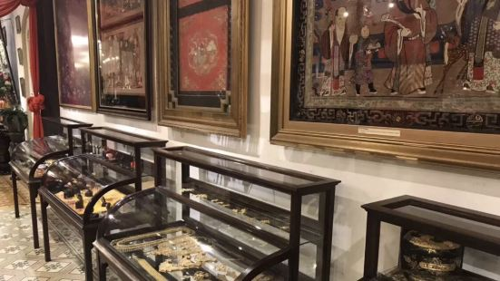 Chanteek Borneo Indigenous Museum
