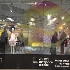 Chi K11 Art Space User Photo