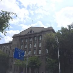 Harbin Institute of Technology Museum User Photo