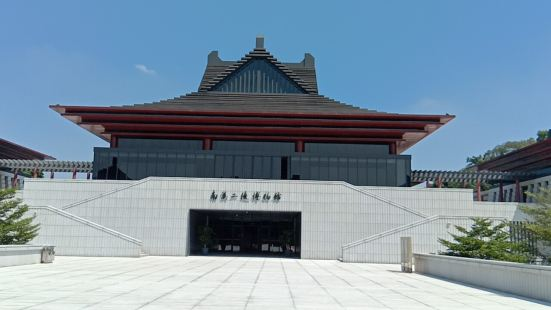 Two Mausoleums of Southern Han Dynasty