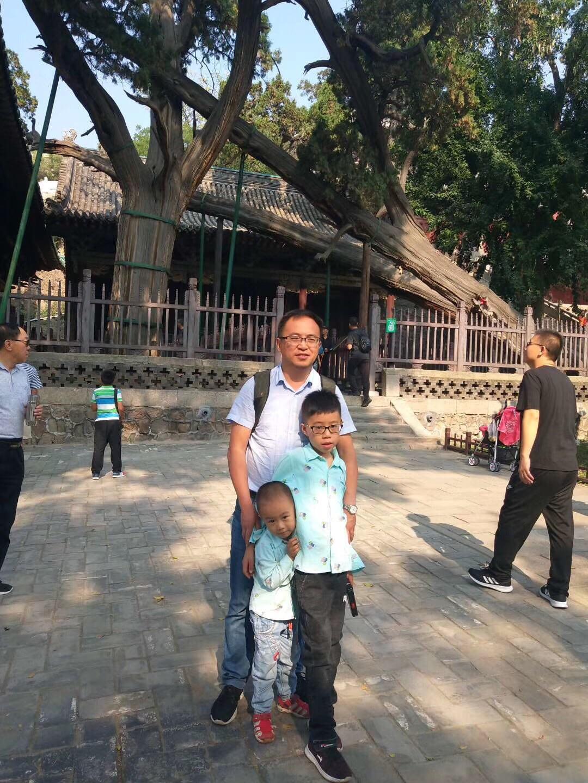 Tiyu Park