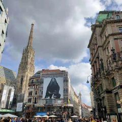 Stephansplatz User Photo