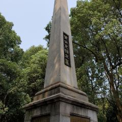 Huangxing Cemetery User Photo