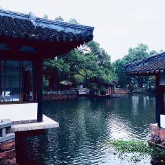 竹素园用戶圖片