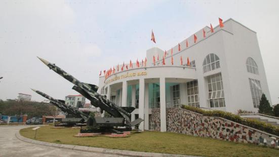 B52 Victory Museum