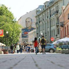 New Arbat Avenue User Photo