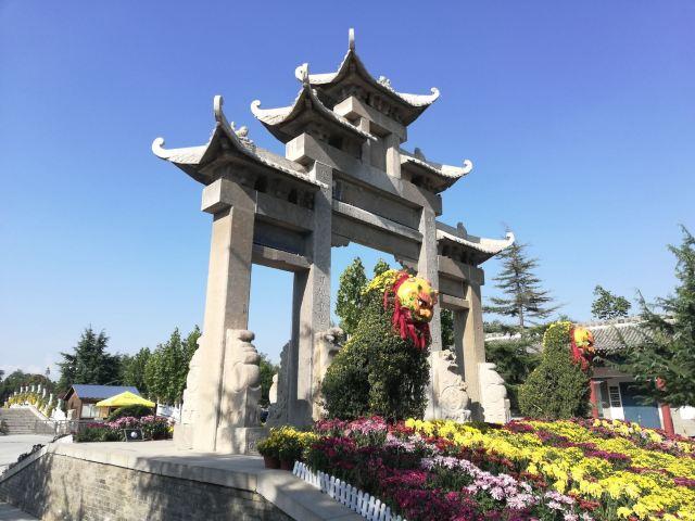 Emperor Shun's Mausoleum