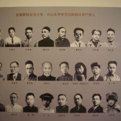 中共鎮遠支部舊址用戶圖片