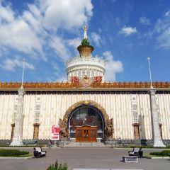 All-Russian Exhibition Centre User Photo