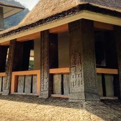 구족문화촌 여행 사진