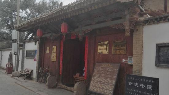 青城书院位于甘肃省兰州市榆中县青城古镇。清乾隆年间,青城古镇