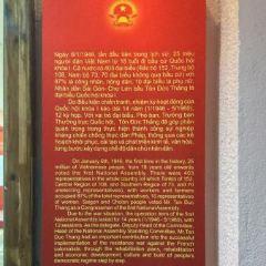 孫德勝博物館用戶圖片