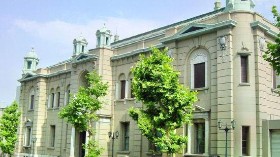 日本銀行舊小樽支店金融資料館