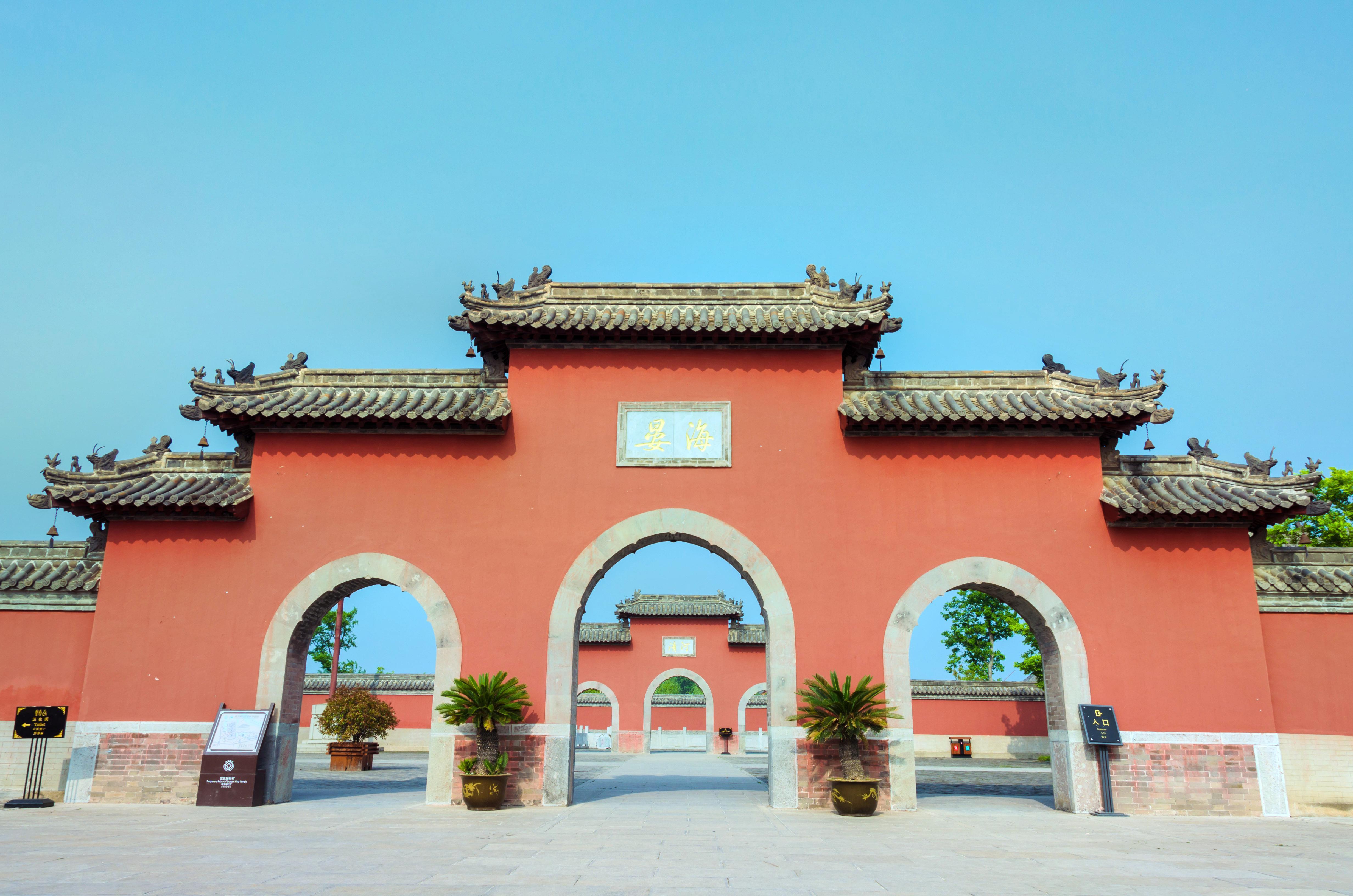 Qianlong Palace