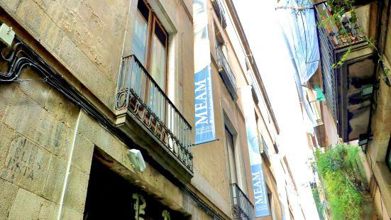 MEAM Museu Europeu d'Art Modern