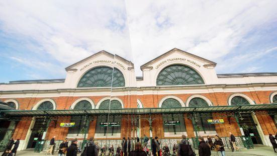 倫敦交通博物館