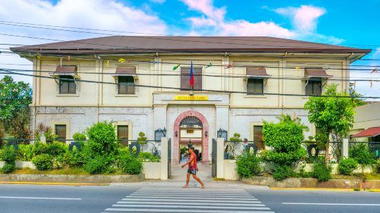 Museo Sugbo