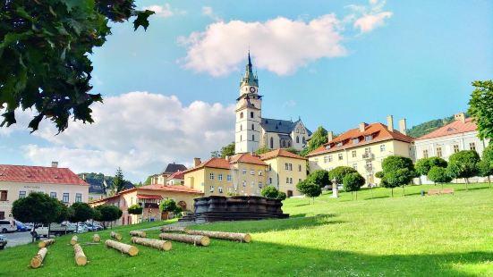Kremnica Town Castle