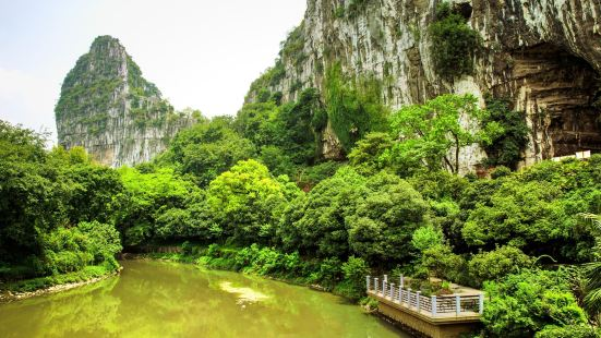 Nanxi Mountain Scenic Area