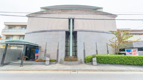 Furukawa Art Museum