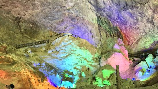 鳳山國家地質博物館