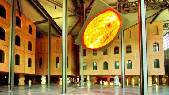 畢爾巴鄂文化與休閑中心