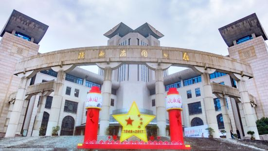 Shanxisheng Library