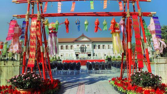老清邁文化中心