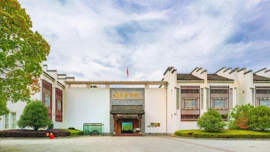 婺源博物館
