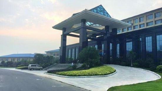 應城國家礦山公園