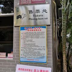 Chengongguan User Photo