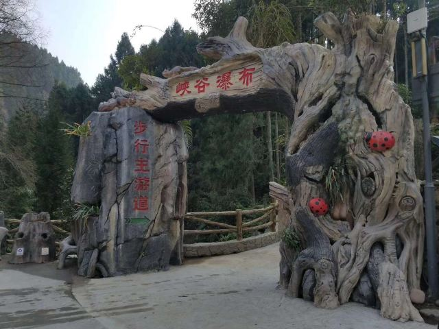 Nanbao Mountain