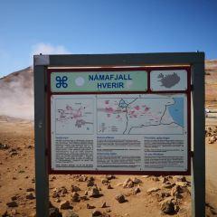 Namafjall User Photo